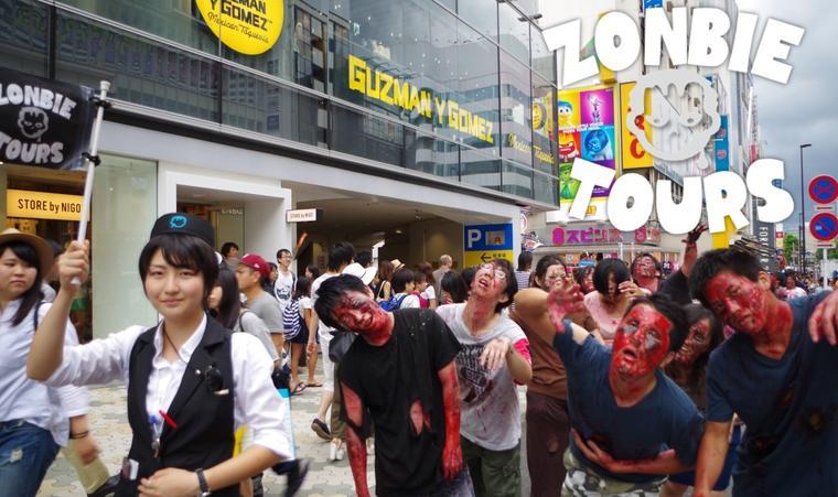 10月31日@渋谷】ハロウィン当日...