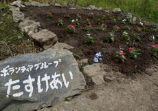 【GW:5/2〜5/4】宮城にボランティアへ行こう!